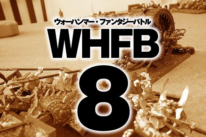 WHFB8