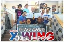 x--wing